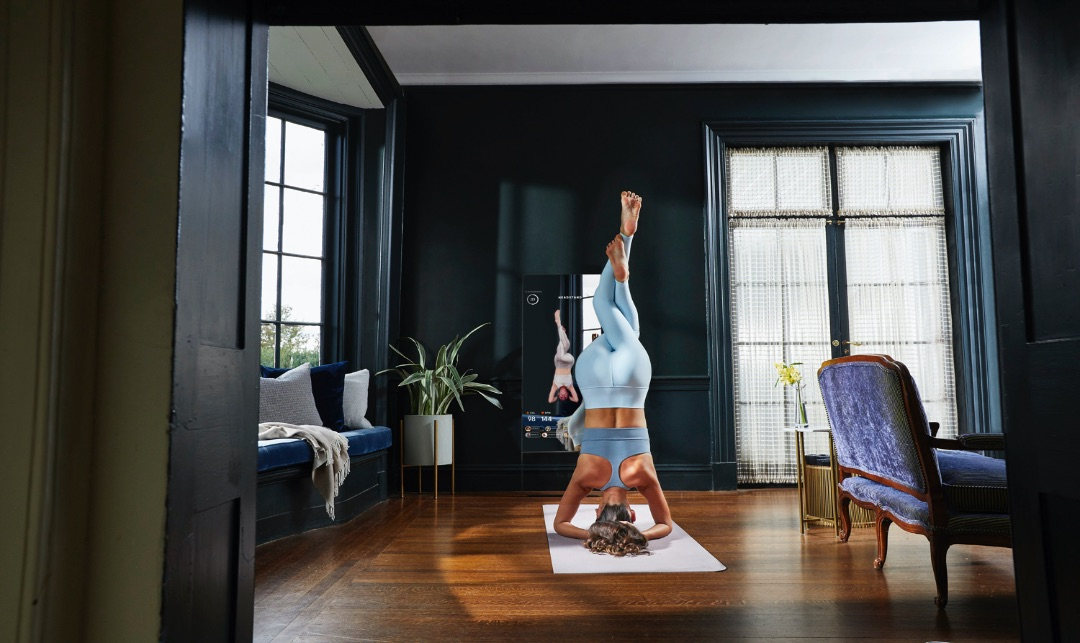 How People are Staying Fit at Home using the Mirror